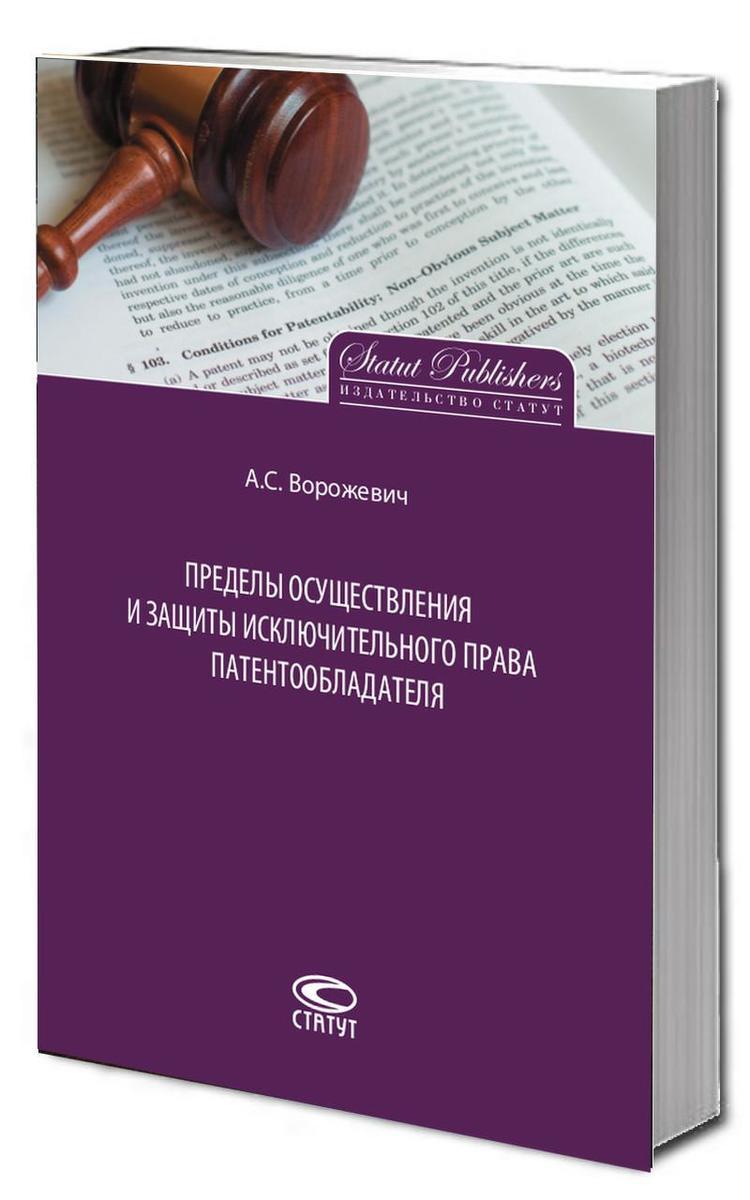 ebook Сталинизм в советской провинции: 1937 1938