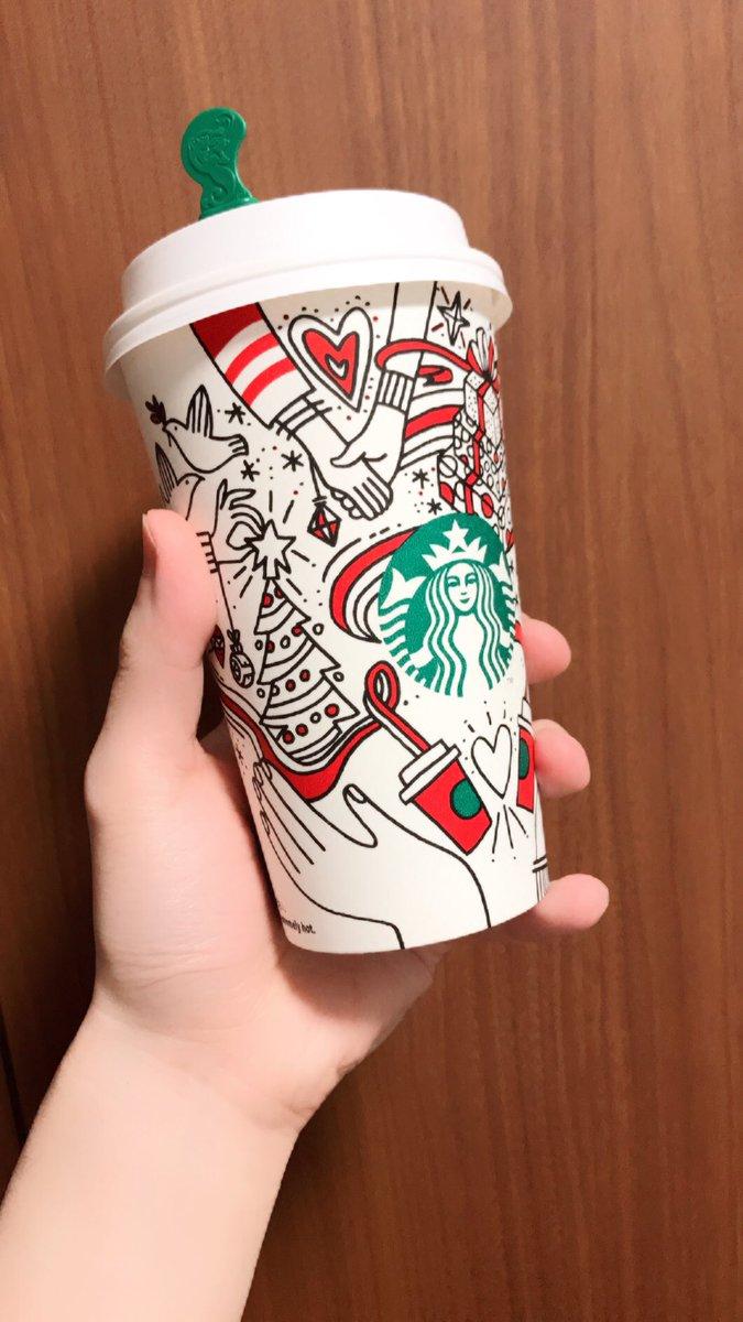 クリスマスなんとかかんとかなんとか!!!!!  クリスマス仕様可愛い