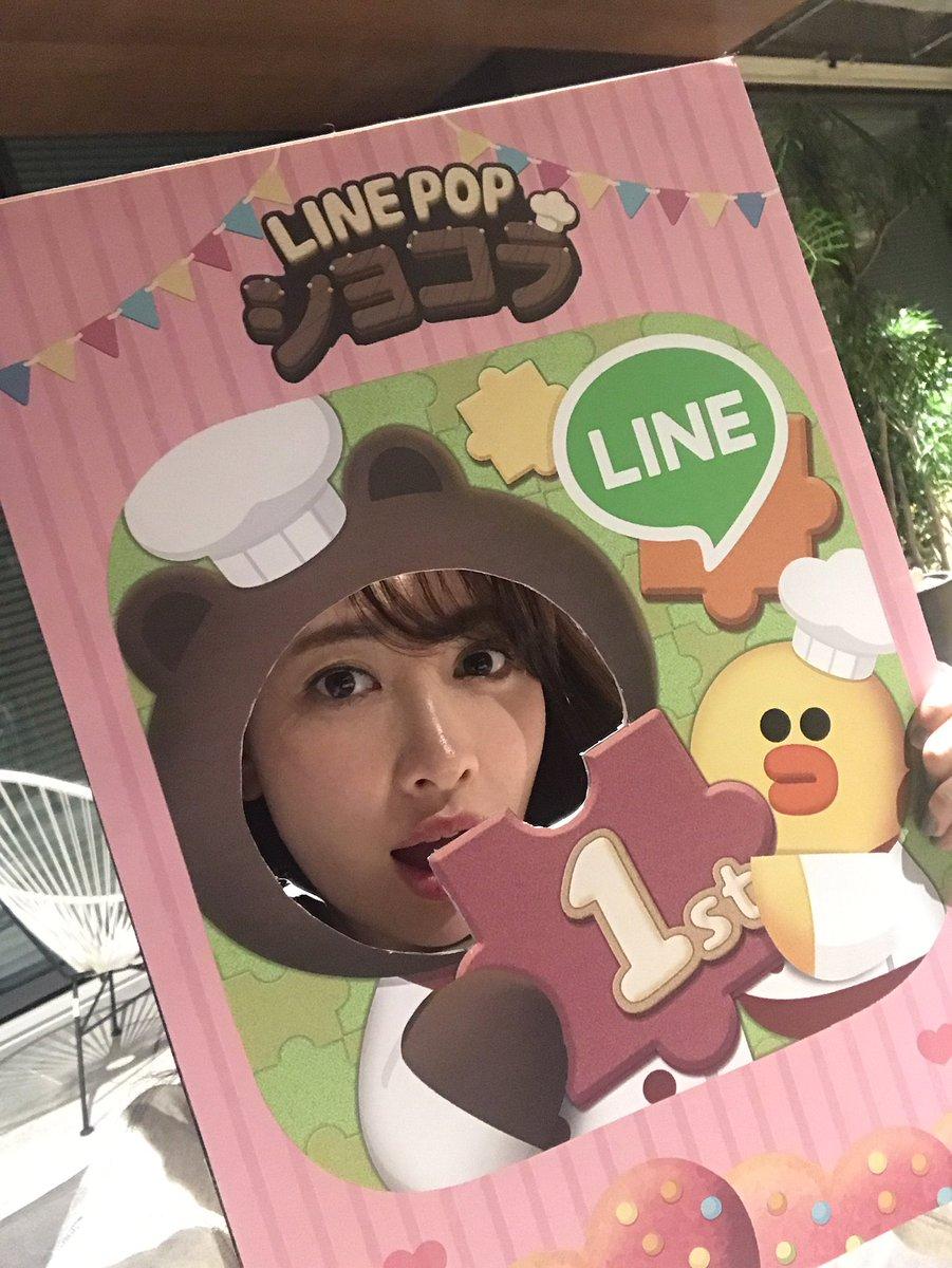 ラインライブ視聴ありがとうございました😊🎂🍴 配信でも発表しましたが、 LINE POPシリーズとコ…