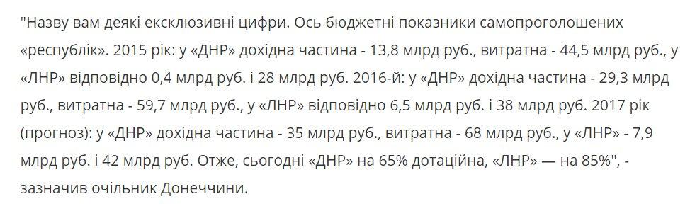 Обговорили все: від миротворців ООН на Донбасі до підтримки США незалежної антикорупційної системи в Україні, - Клімкін зустрівся з Тіллерсоном - Цензор.НЕТ 8737