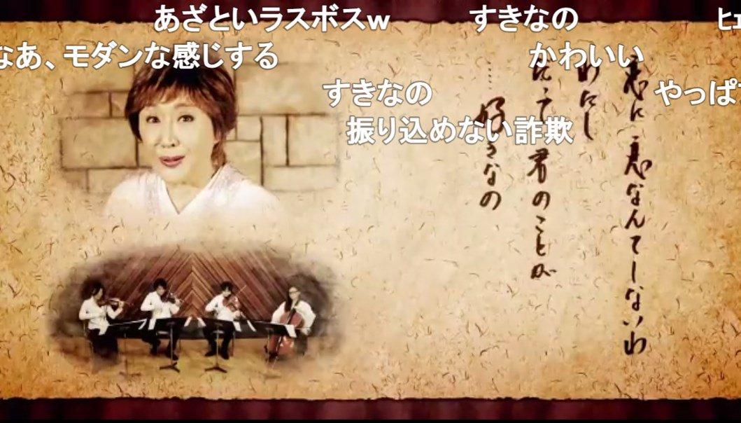 幸子がきたぁぁっ!  耳が溶けてしまいそう 初音ミク「メルト」10周年記念に小林幸子がカバーをニコニ…
