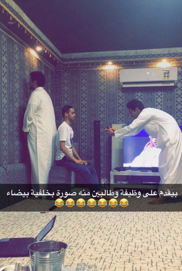 بوفادي عين السيح On Twitter المعنى الحقيقي لكلمه الرفيق وقت الضيق
