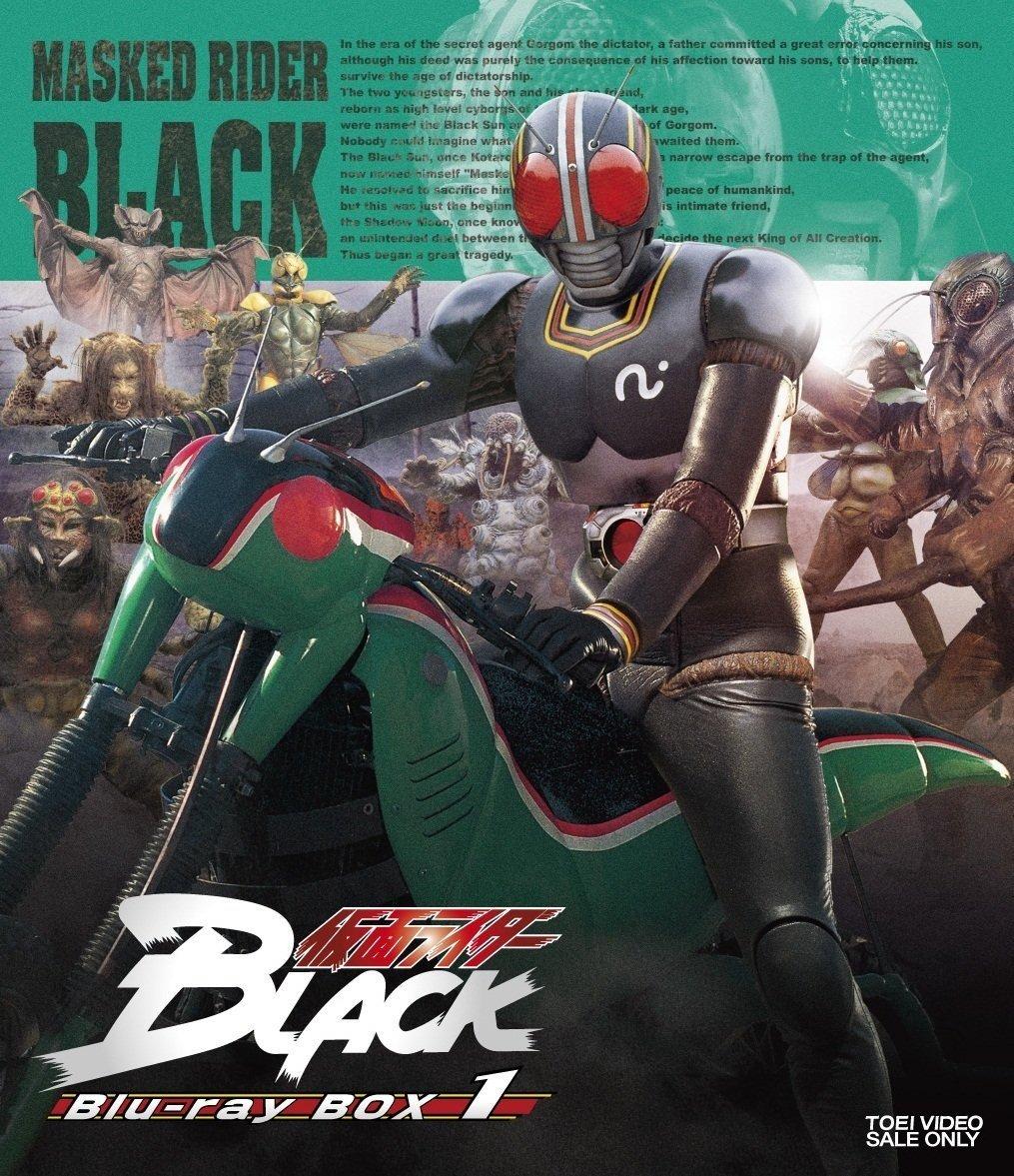 Shanibudirumahaja On Twitter Tahun Ini Kan Ulang Tahun Ke 30 Nya Kamen Rider Black Atau Yg Di Sini Dikenal Dengan Nama Ksatria Baja Hitam Ya Apa Yang Paling Lo Inget Dari Serial Ini