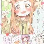 さちこおねーさんっ! pic.twitter.com/Kl8ZEPqK4y