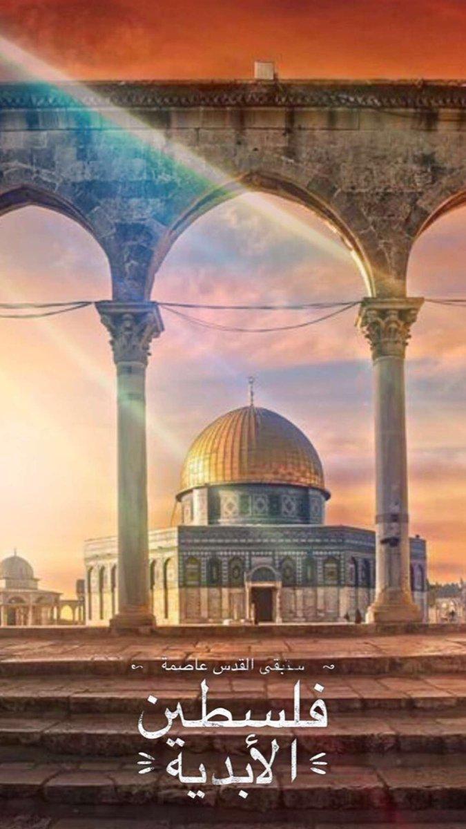 خمآيل الروحَ ⌣̊🇸🇦's photo on #القدس_ستبقي_عربيه