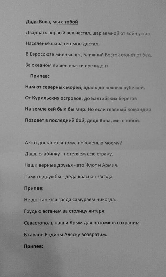 РФ не оскаржуватиме рішення Міжнародного кримінального суду стосовно Донбасу, оскільки не визнає його юрисдикції, - Пєсков - Цензор.НЕТ 8838
