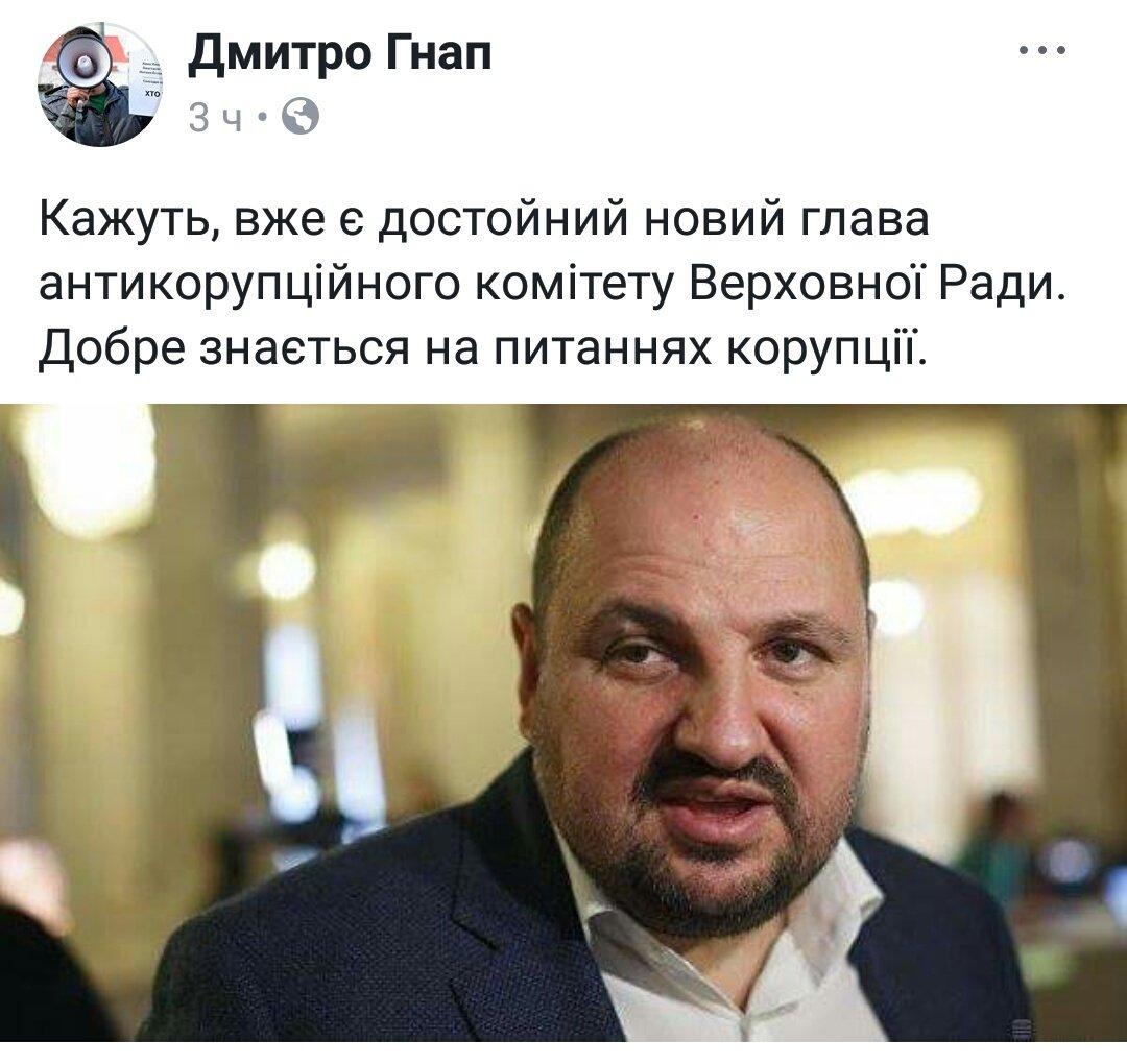 Для зміцнення НАБУ потрібно прискорити створення Антикорупційного суду, - євродепутати - Цензор.НЕТ 9235