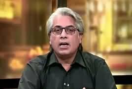 Zara Hut Kay  – 7th December 2017 - Punjab Mein Siasi Hulchul thumbnail