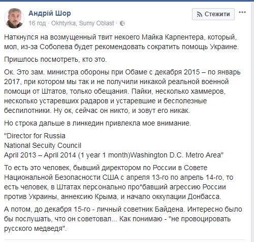 ОБСЄ не має більш важливого виклику, ніж ситуація в Україні, - Тіллерсон - Цензор.НЕТ 8462
