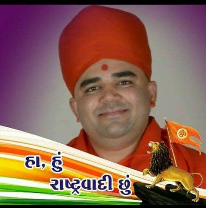Swaminarayan saint attacked by Congress workers near Visavdar