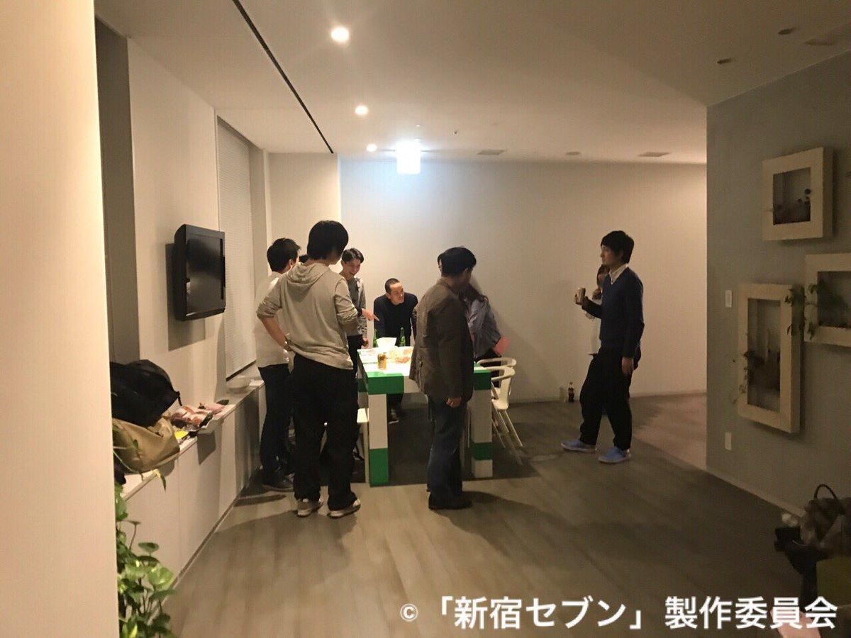 この真夜中ですが…‼️ #新宿セブン  無事全ての編集が終了しました🎊✨ 関わった全てのみなさま、本…