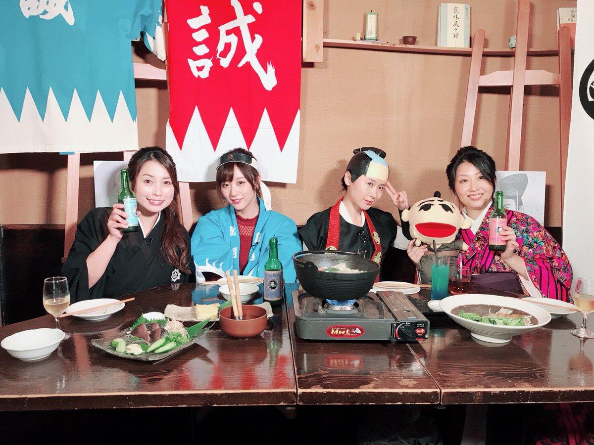 #お願いランキング 歴女座談会 ありがとうございました!  あー!楽しかった!! この日を境に龍馬・…