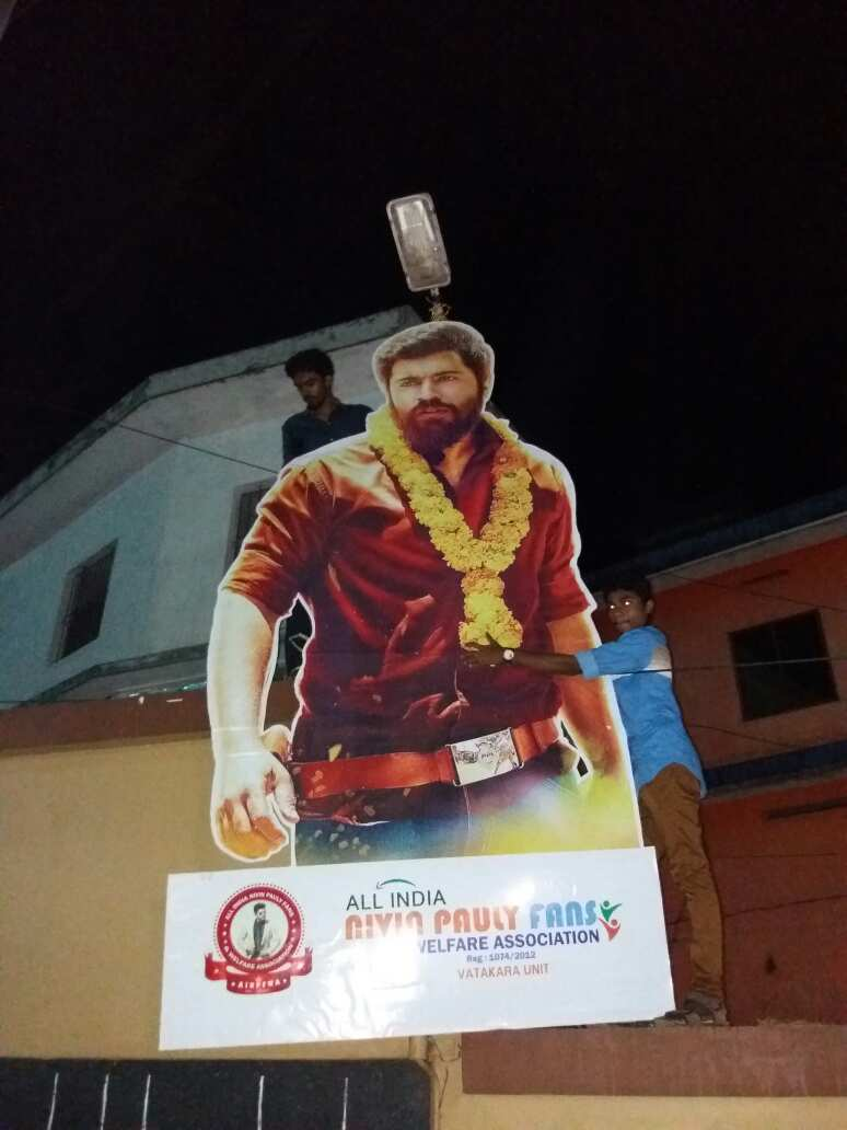 #Richiefromtomorrow Latest News Trends Updates Images - nivin_fans_knr