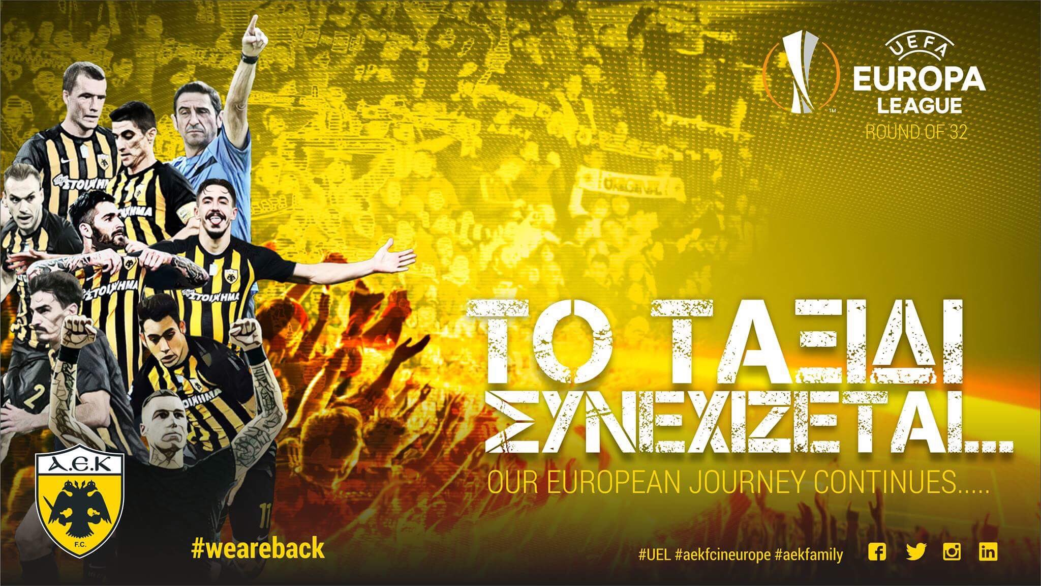 AEK Athens qualifies for the Europa League Round of 32