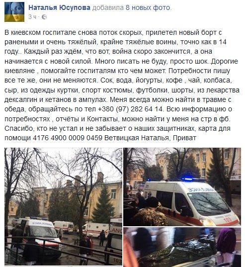 Беспилотник наблюдателей зафиксировал новый лагерь наемников РФ недалеко от Донецка, - ОБСЕ - Цензор.НЕТ 4629