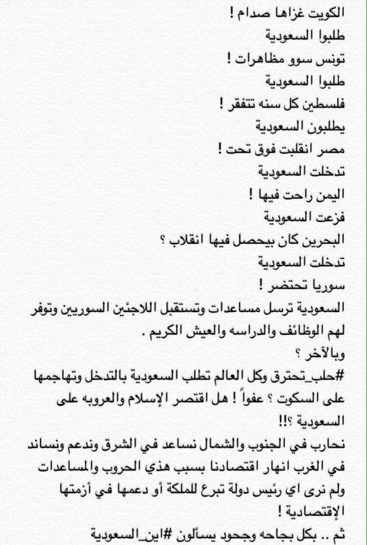 RT @22_sha3: #ايقاف_علا_الفارس #السعوديه 👌🏻اتفق https://t.co/mApxXjJ0vA