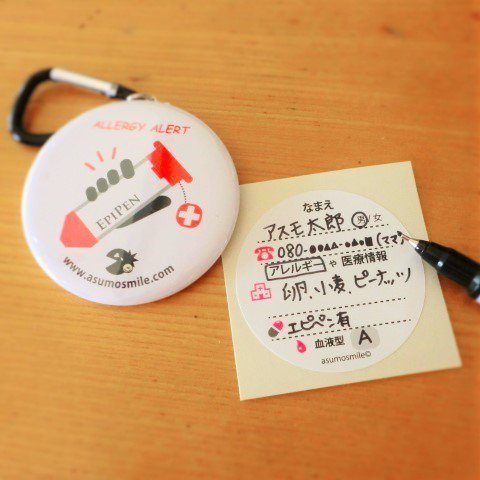 Twatanabe@応急手当指導員