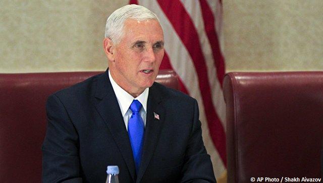 Палестина отказалась принимать вице-президента США https://t.co/nsidxInFs0