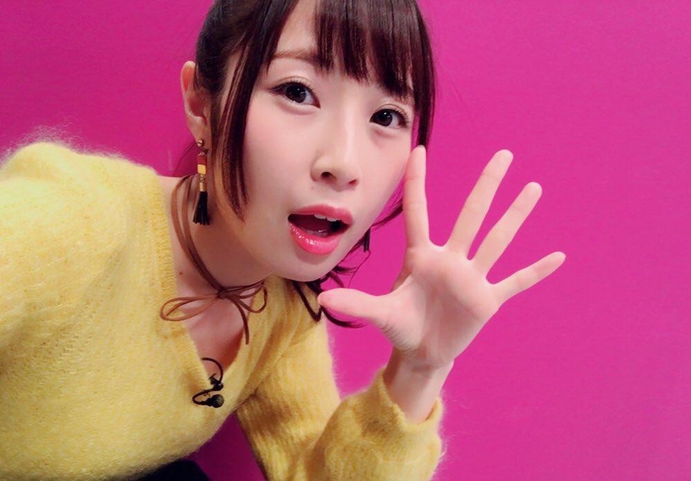 おはスタ! まもなくチャンネルは テレビ東京に合わせてねー♡  #おはスタ