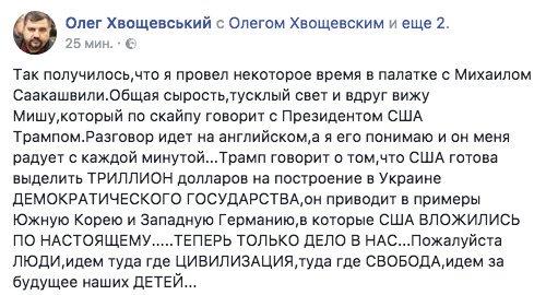 Друзья Украины надеются на совместную работу главы и членов антикоррупционного комитета ВР, - посольство США - Цензор.НЕТ 2719
