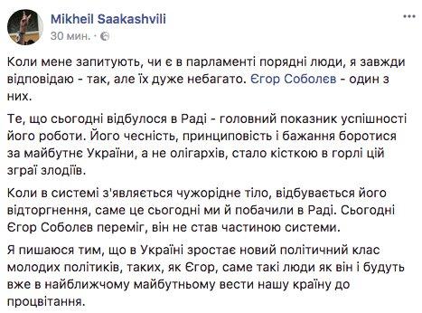 Аккаунт Луценко в Twitter - фейк, - Сарган - Цензор.НЕТ 617