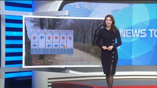 오늘 옷 단단히 입고 나오셔야 합니다!  낮 동안에도 굉장히 추울 예정입니다.   #목도리_필수