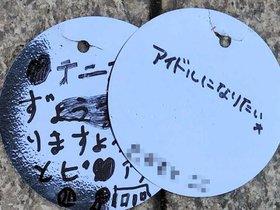 来場者の願い事飾り 神戸「巨大ツリー」から脱落続々 kobe-np.co.jp/news/sougo…