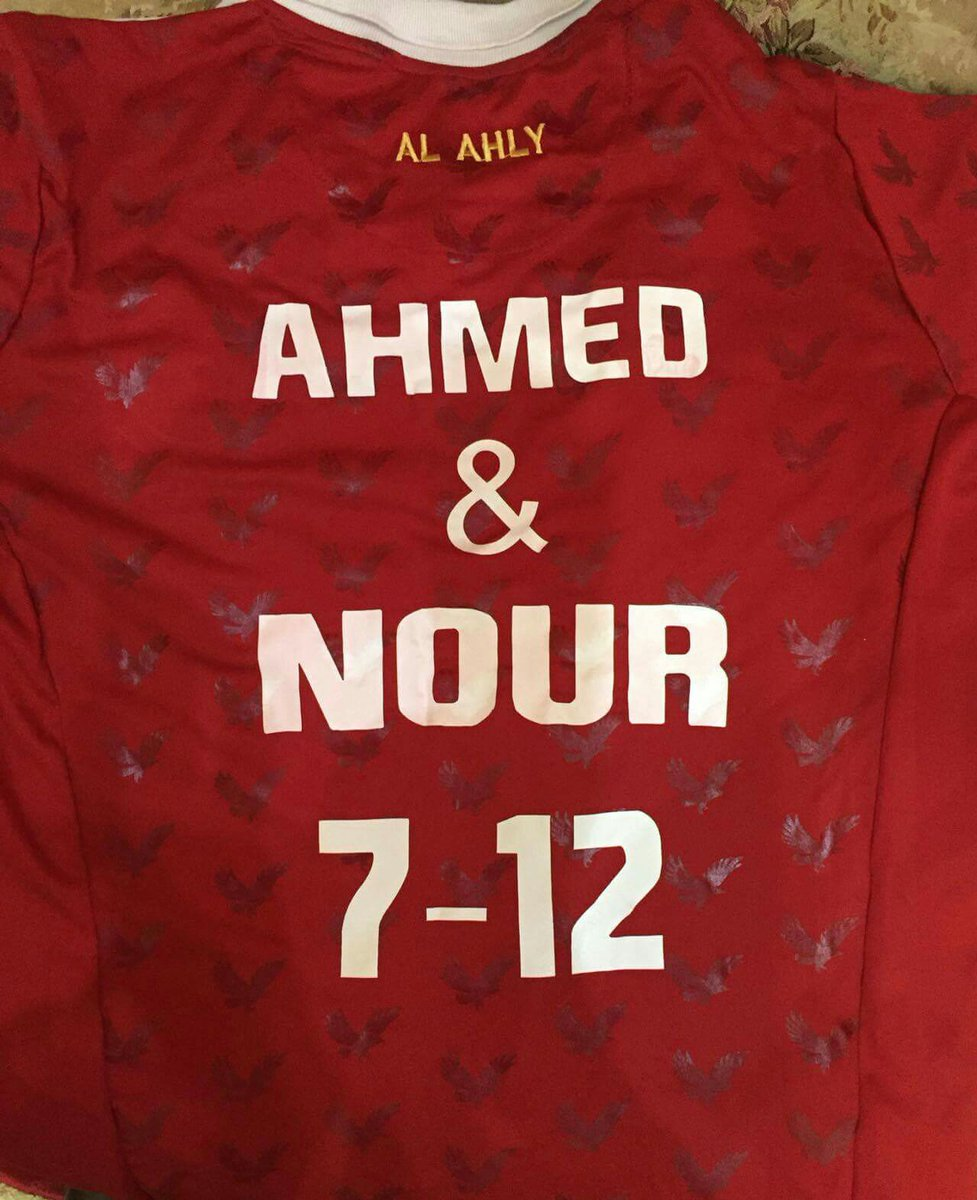 AHMED &amp; NOUR  7_12_2017 Engaged To the Best Girl in The World My princess #NOUR  The Best Day in my life is today with you my soulmate ... i love u @NorRadwan0<br>http://pic.twitter.com/dHeY5mfn2d
