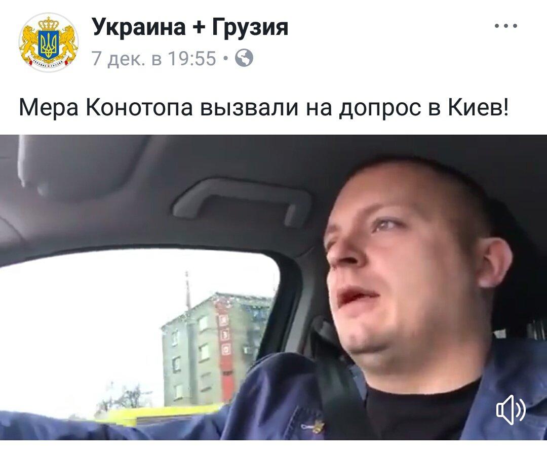 Аккаунт Луценко в Twitter - фейк, - Сарган - Цензор.НЕТ 3816
