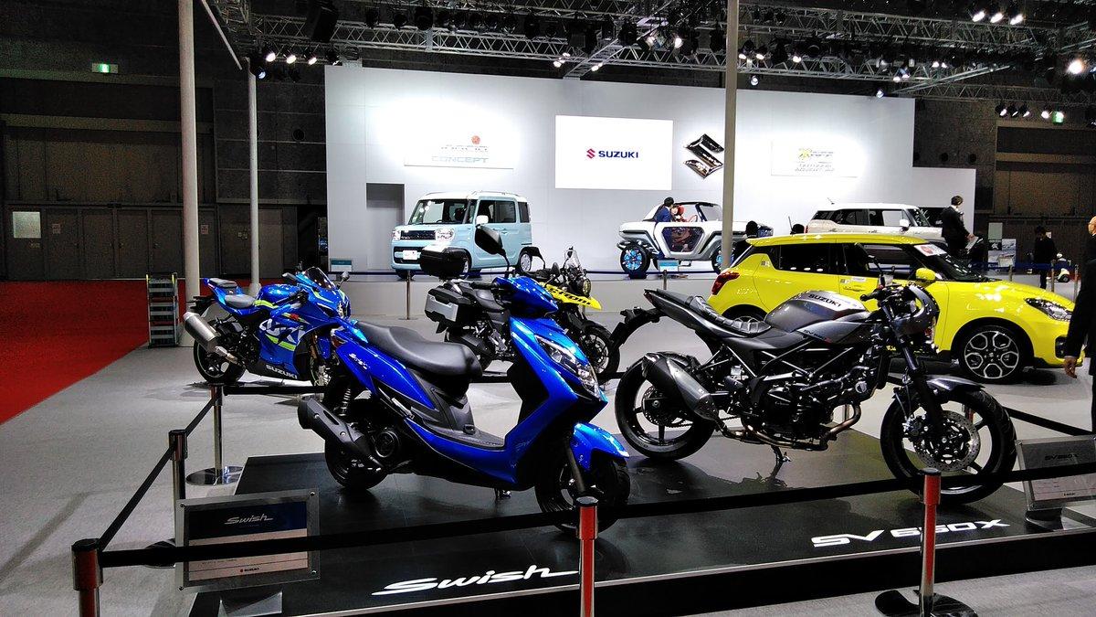 大阪モーターショー、Hondaのほかに、スズキさんとハーレーダビッドソンさんがバイクを出展されていま…