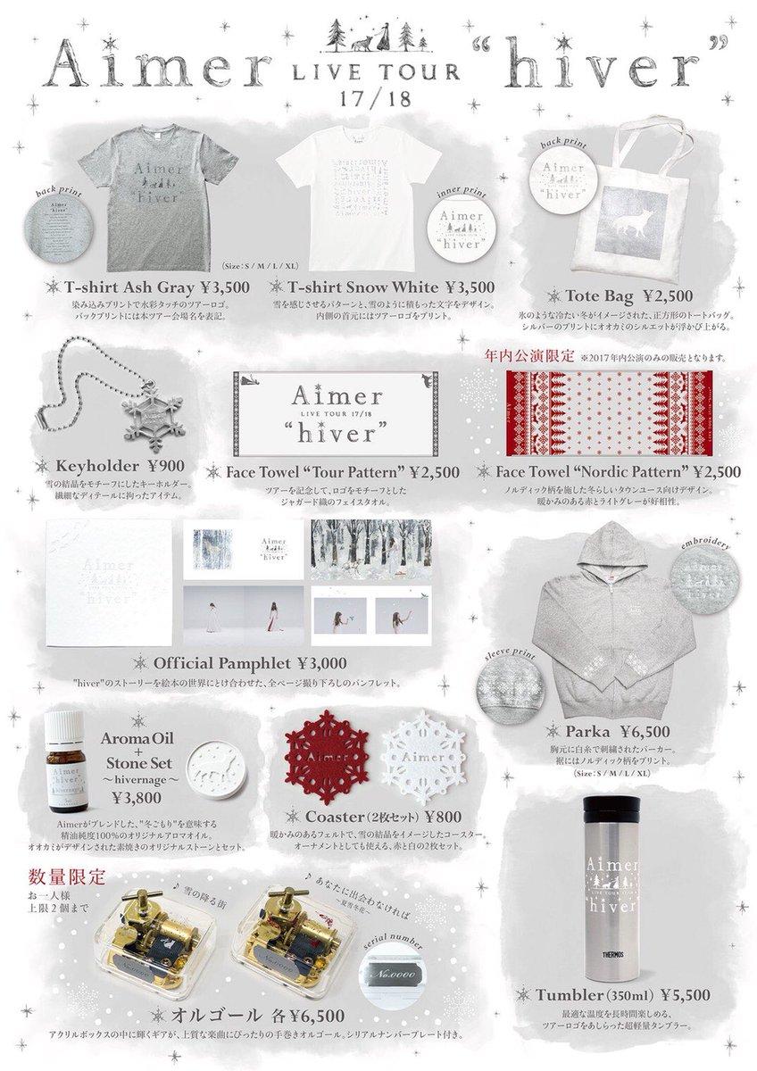 """本日12/8(金)は『Aimer LIVE TOUR 17/18 """"hiver"""" 』5日目・岡山公演…"""