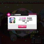 さんかーく pic.twitter.com/zbCREaR70e