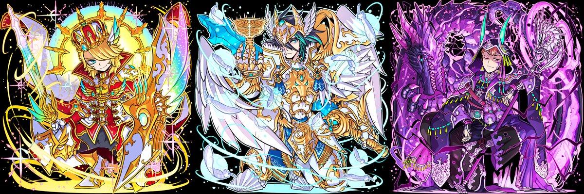 【新SS情報】本日メンテナンス後より開催のMAXガチャで登場する、新SS「聖剣のアーサー王」「聖杯の…
