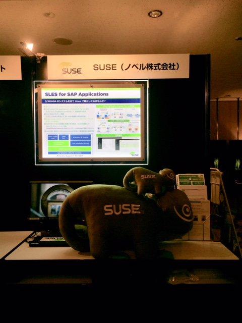 #Jsug Latest News Trends Updates Images - SUSEJapan