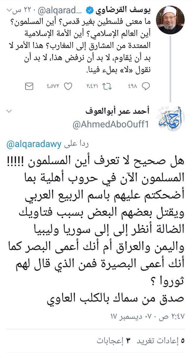 اختصار المشهد .. https://t.co/blh95IzHJI