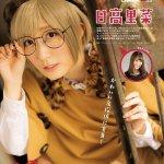 日高里菜さんが名探偵に変身!?? 声優さんが新しい髪型に挑戦する声グラ人気企画「へあちぇん!」に登場…