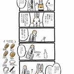 こぐまのケーキ屋さん「スーパーうさぎ その2」 pic.twitter.com/PT1l5WUMje