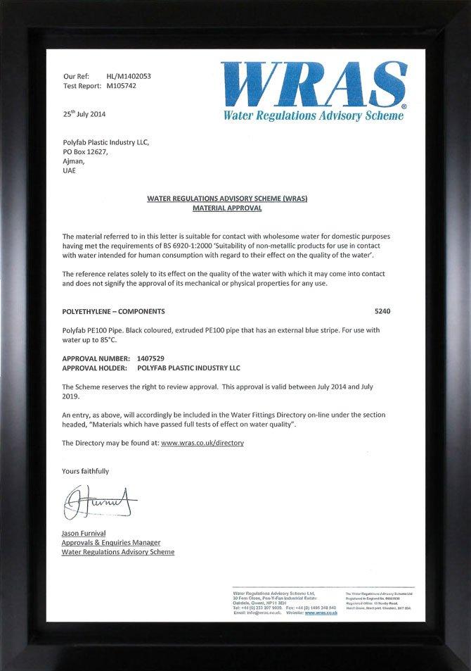 Polyfab Plastic Industry LLC (@polyfabonline) | Twitter