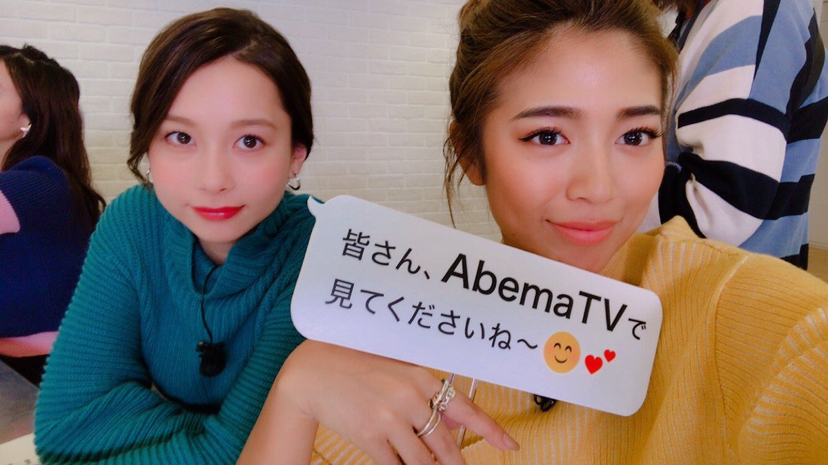 今井華 - Twitter