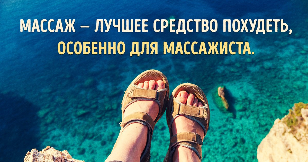 Открытки с днем массажиста, днем защитника украины