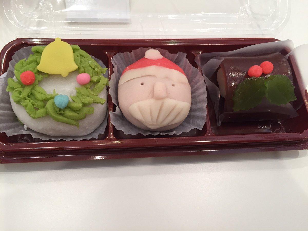 小塚氏から差し入れ頂きました!クリスマス限定和菓子♡ #GPF2017