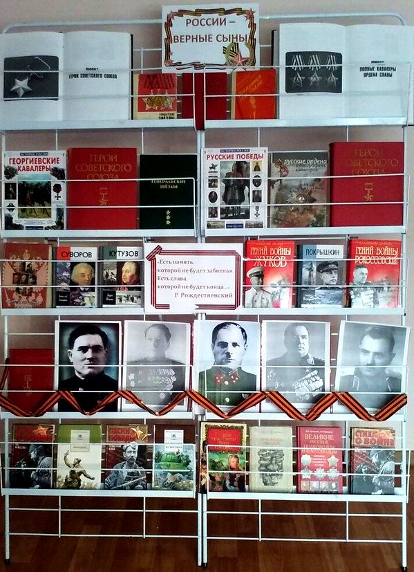 Johann Heinrich Hottinger. Arabic and Islamic studies