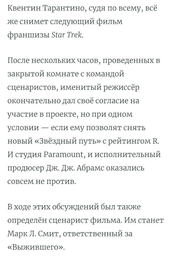 Фильм генерал скачать торрент