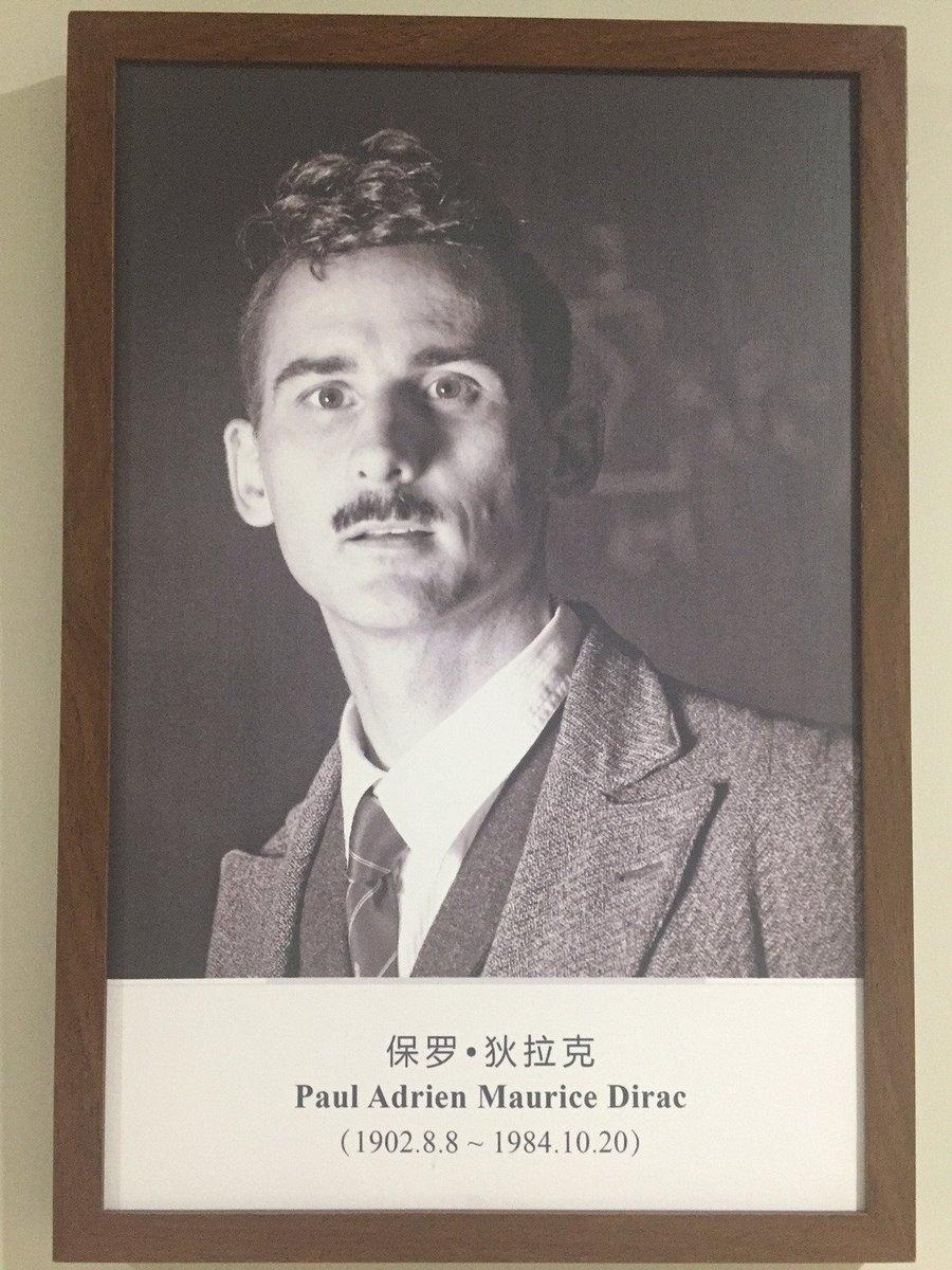 "Murray Batchelor on Twitter: ""At Beijing Computational Science ..."