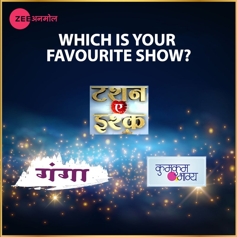Let us know your favourite ones  Keep watching Zee Anmol