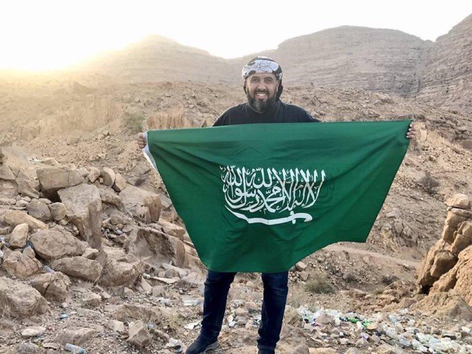 RT @ayosh70: #شكرا_محمد_العرب_ابوعمر  تستاهل أبوعمر أعلامي بطل  الله يحميك  وينصر جنود اليمن واهل اليمن https://t.co/5tw6G2L2ok