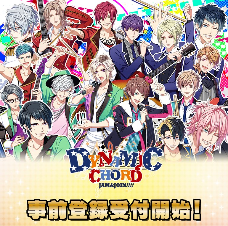 Mobile otome game Dynamic Chord Jam&amp;Join!!!! opens pre-registration  https:// en-news.qoo-app.com/22661/  &nbsp;   #otome #otomegame #DYNAMIC_CHORD #DYNAMICCHORD #ダイジャム #ダイナー #mobilegame<br>http://pic.twitter.com/4YxATrhULj