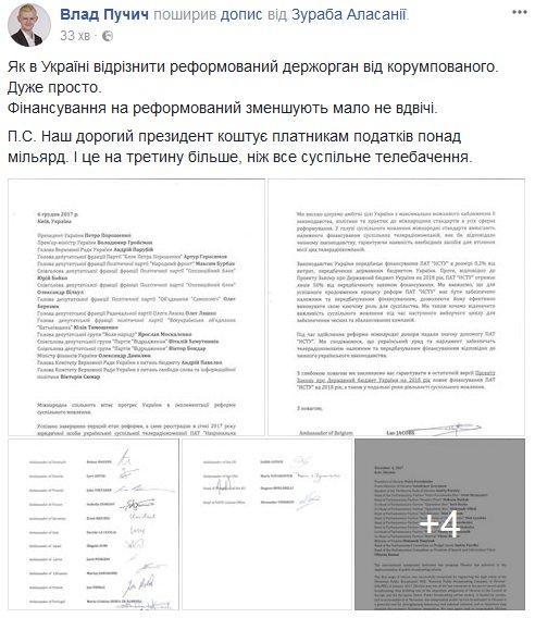 Україна за три роки домоглася багато чого, але громадяни поки не усвідомлюють успішність своїх реформ, - британський аналітик Лоф - Цензор.НЕТ 1198