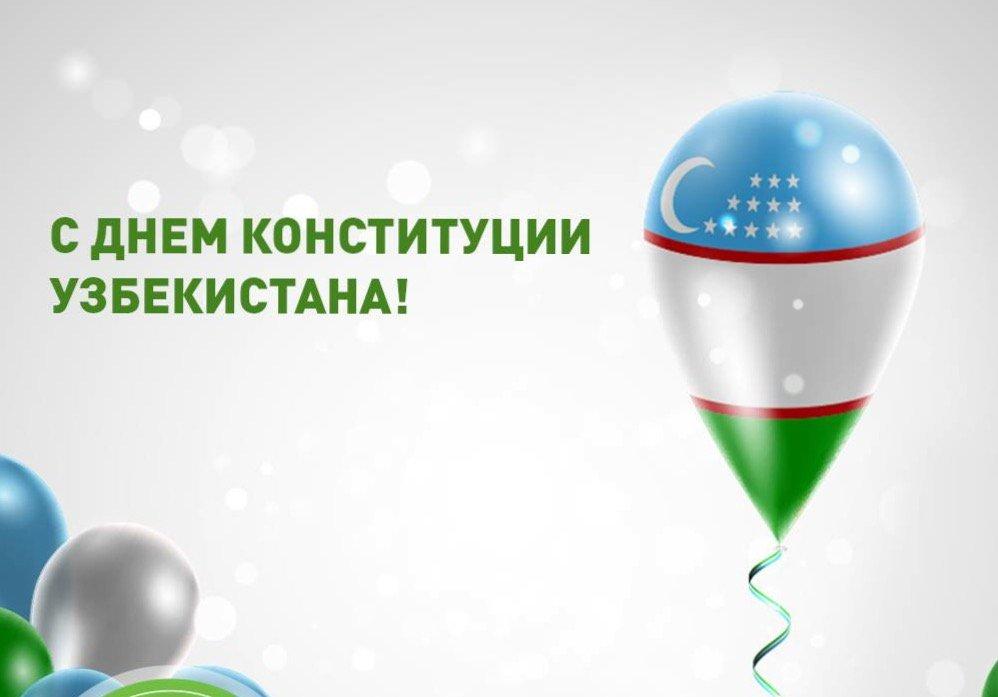 Открытка с фото узбекистана, днем