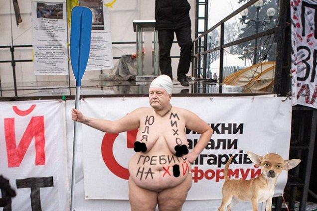 МИД Украины не ведет переговоров о возможной экстрадиции Саакашвили в Грузию, - Боднар - Цензор.НЕТ 8894